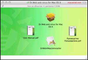 Dr.Web Antivirus12.0.4 Crack With License Key Free Download